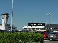 阿蘇 熊本空港