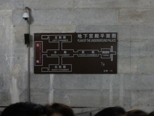 地下宮殿平面図