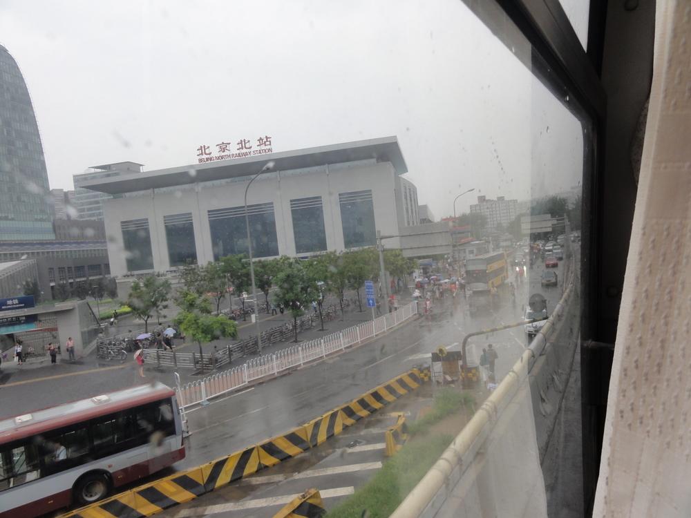 北京北駅さらば