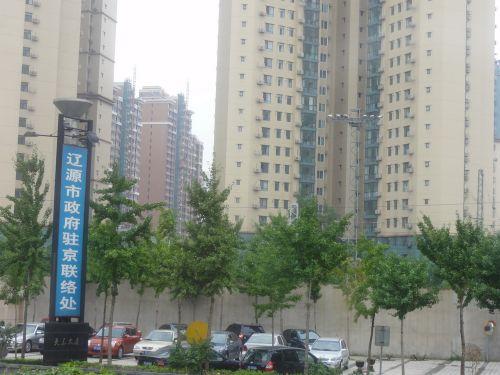 地方都市の北京事務所