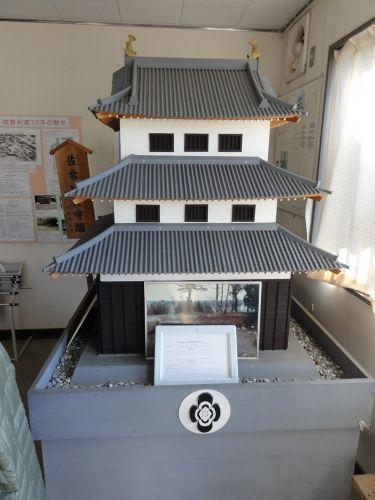 佐倉城 模型