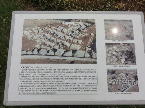 石積の発掘