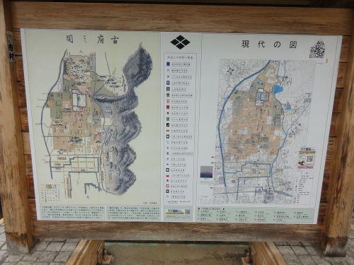 周辺地図 今昔