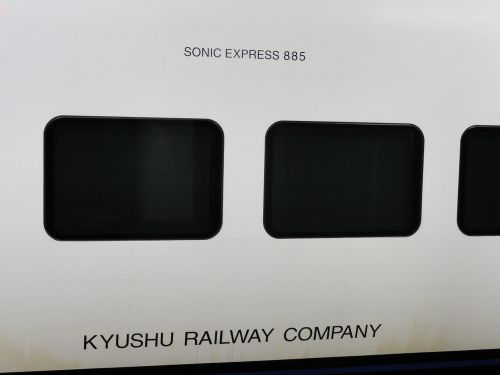 SONIC EXPRESS 885
