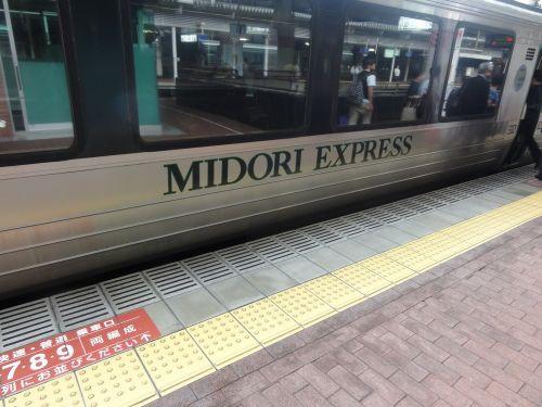 MIDORI EXPRESS