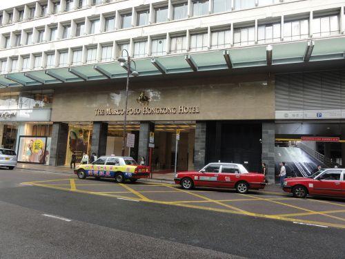 The Marco Polo Hong Kong