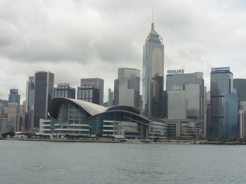 香港会議展覧中心