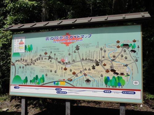 奥の院参道ガイドマップ