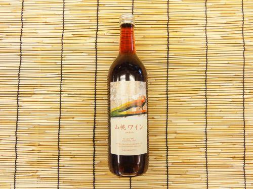 山桃ワイン