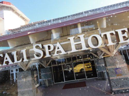 ナーンタリ スパ ホテル