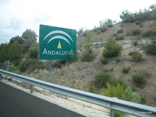 アンダルシア州
